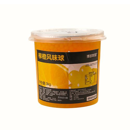 Orange Popping Boba 3 kg