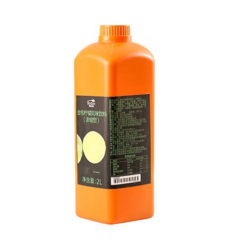 Kumquat & Lemon Syrup 2 L