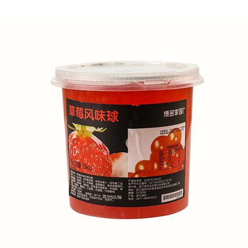 Strawberry Popping Boba 3 kg