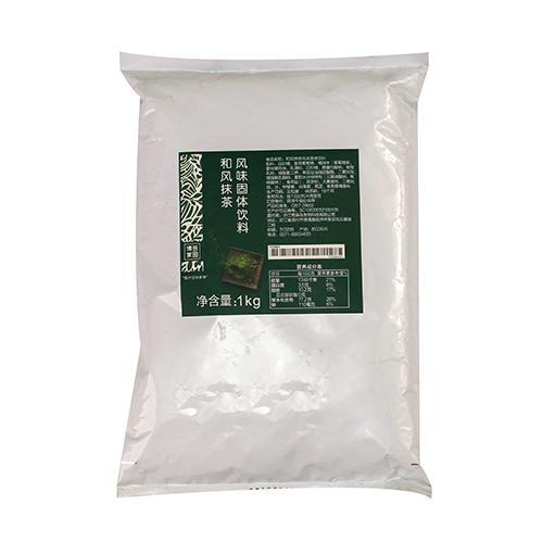 Matcha Flavored Powder 1 kg