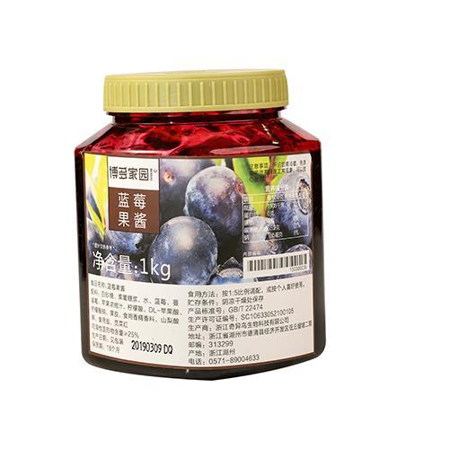 Blueberry Flavored Jam 1 kg