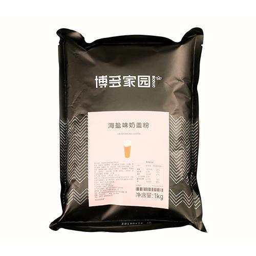 Boduo Sea Salt Cream Powder 1 kg