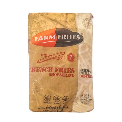 French Fries Wholesale Pack 2.0 kg